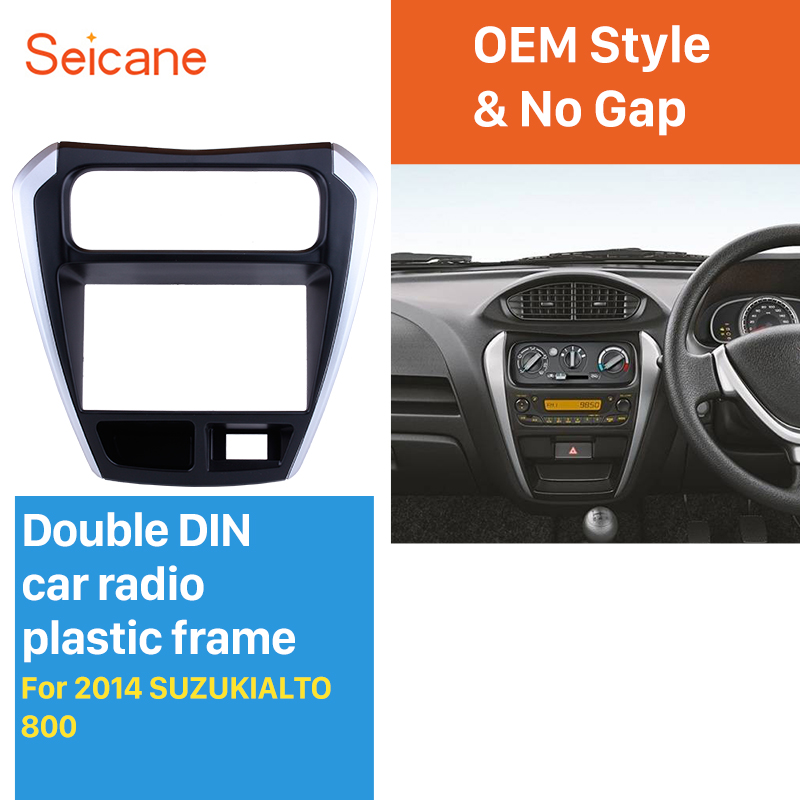 Seicane UV Black Double Din for 2014 SUZUKI ALTO 800 Car Radio Fascia Audio Player Panel
