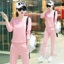 Leisure sports han edition tide two-piece suit female the spring and autumn period new fashion big code running loose fl