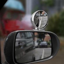 2 PCS Rotonda Regolabile A 360 Gradi Car Blind Spot Specchio Retrovisore Grandangolare Convesso Per Il Parcheggio di Retrovisione Specchio Accessori