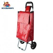 Тележка багажная D-Т125 красная