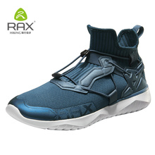 Rax 2018 Autumn Winter Sneakers Women Men Knit Upper Breathable Sport Shoes Chunky High Top Running For Women479