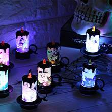 2018 Halloween 4 PCS Decorative Props LED Electronic Candle Lamp Table Decoration(China)