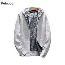 цены на Men's Autumn Fashion Brand Plus Velvet Thickening Hooded Knit Quality Jacket Men's Casual Cardigan Fashion Coat  в интернет-магазинах