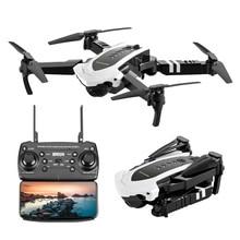 XYCQ S7 Quadcopter Дрон с Камера живое видео, Wi-Fi FPV Quadcopter с 110 ° широкоугольный 1080 P HD Камера складной Дрон RTF