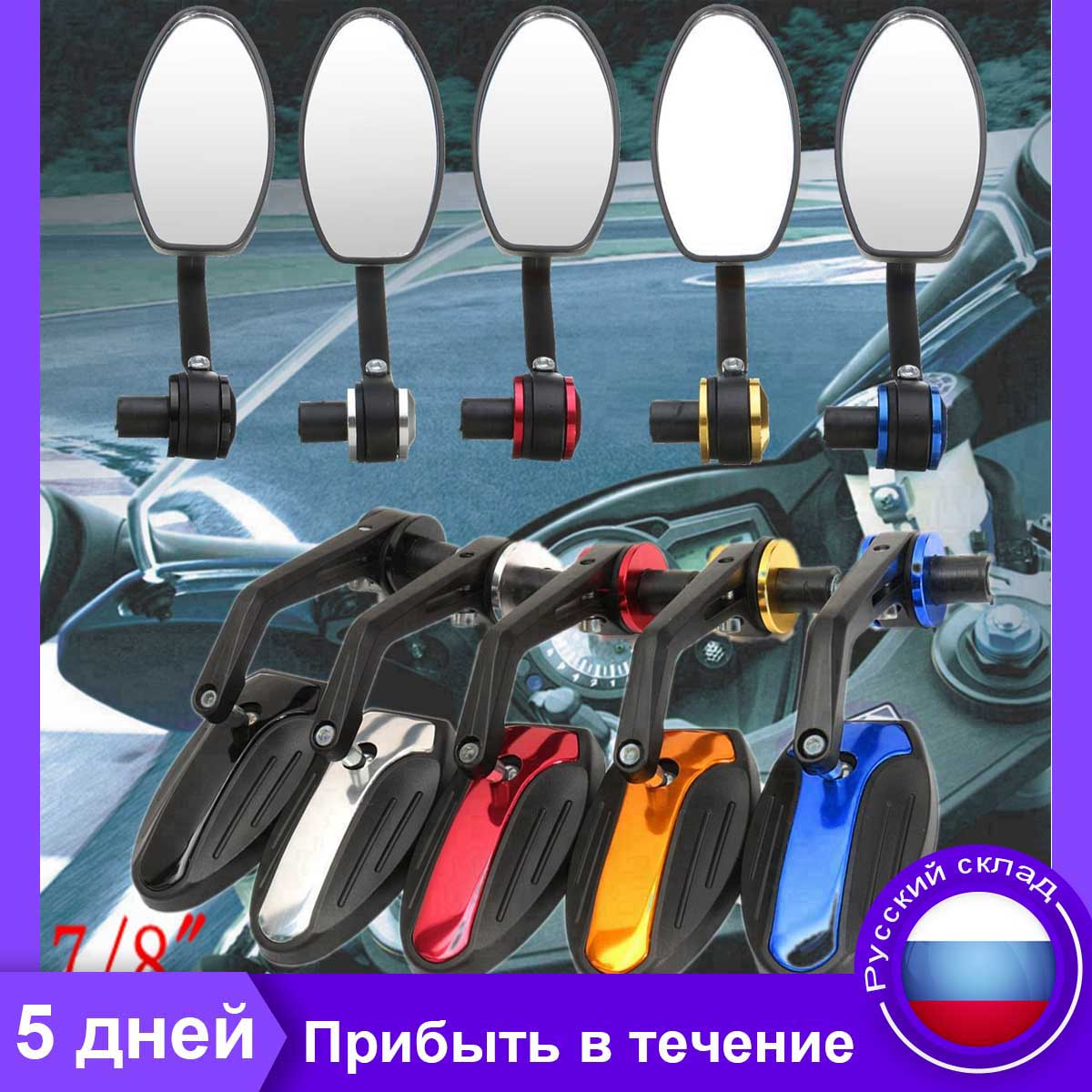 1 Pair Universal 7/8 Motorcycle Aluminum Rear View Side Mirrors Bike Mirror Handle Bar End 360 Degree1 Pair Universal 7/8 Motorcycle Aluminum Rear View Side Mirrors Bike Mirror Handle Bar End 360 Degree
