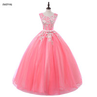Sexy Girls Quinceanera Dresses Sweet 16 For 15 Years Appliques Lace Formal Prom Dress Vestidos De Anos Cheap Quinceanera Gowns