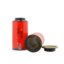 Xin Jia Yi Packaging Tea Tin Can for Chocolate New Fancy Large Christmas Coffee Gift Manufacturer Mickey Mouse 250g Tin Can Box(China)