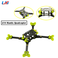 LHI 218mm Mantis Carbon Fiber Frame Kit With 5mm Thickness Arm for RC Drone FPV Racing Models Spare Part DIY Accessories