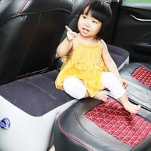 Надувная подушка для автомобиля, дорожная кровать для авто, аксессуары для сидений, подушка для заднего сиденья, подушка для воздуха на открытом воздухе и воздушный насос на выбор
