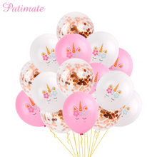 PATIMATE Unicorn Party Decorations Baby Shower Supplies Birthday Boy Girl