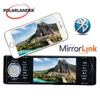 4.1 inch TFT screen Bluetooth FM car radio 1080P video support Rear camera USB / SD / AUX mp5 player stereo 1 din