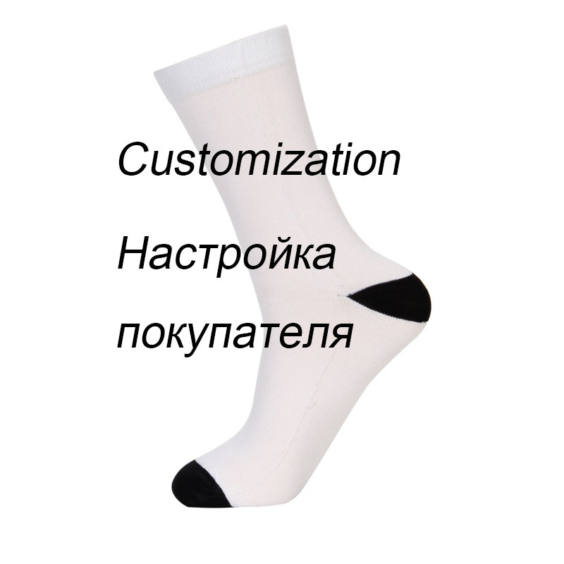 Customized funny cotton Socks men your own design pattern crew Mid tube socks wi