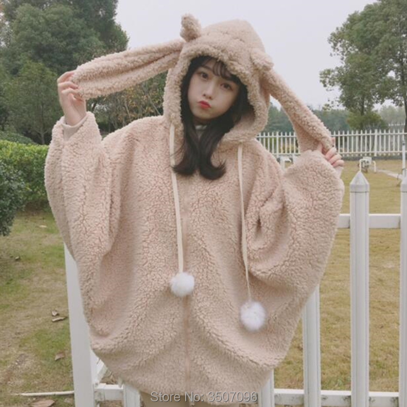 Super Kawaii Batwing Coat Girls Women Winter Warm Lovely Bunny Ears Zipper Hoodies Anime Cute Lolita Cosplay Outwear