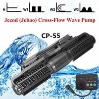 JEBAO/JECOD Cross Flow CP40/CP55 Aquarium Reef Wave Maker Pump With Controller