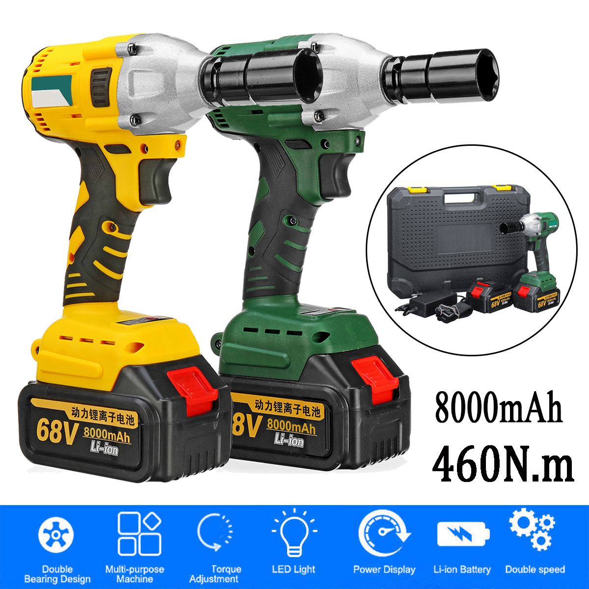 68V 8000mAh 460N.m Electric Brushless Cordless Impact Wrench With 2 Batteries 1 Charger Hand Drill Installation Power Tools68V 8000mAh 460N.m Electric Brushless Cordless Impact Wrench With 2 Batteries 1 Charger Hand Drill Installation Power Tools