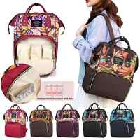 Fashion Mummy Maternity Nappy Bag Large Capacity Big Mummy Maternity Travel Backpacks Plant Print Baby Diaper Shoulder Bags