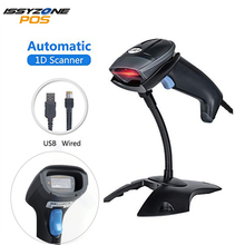 ISSYZONEPOS 1D Barcode Scanner Handheld Laser CCD Bar codes Scanner Wired Automatic Barcode Reader Anti Shock Scanner with Stand