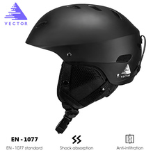 Векторный Регулируемый защитный наружный лыжный шлем для катания на коньках снежные виды спорта для мужчин и женщин Сверхлегкий шлем для катания на коньках сноуборд катание на лыжах катание на коньках