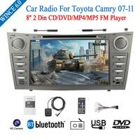 2 Din 8 WINCE 6.0 Car DVD GPS Navigation For Toyota Camry 2007 2008 2009 2010 2011 Head Unit Car Stereo radio CD/DVD/MP4/MP5