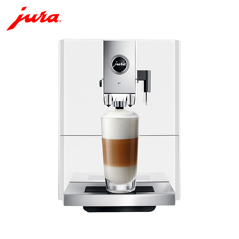 Coffee Machine Jura A7 Piano white подвесная люстра latona rc301 pl 08 r