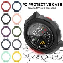 Rondaful 47MM Smart Watch Protective Case Protection Durable PC Cover For Amazfit Verge 3 Accessories