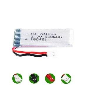 500mah 3.7v lipo battery For J