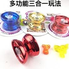 1 random delivery new alloy yo-yo children three-in-one yoyo ball toy male girl yo-yo