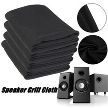 GRILL-FILTER Speaker Fabric Dust-Cloth White Black Brown Blue Silver Mesh Can-Be-Choosed