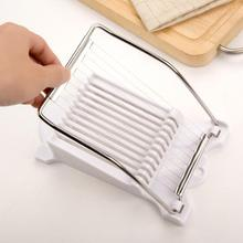Stainless Steel Lunch Meat Slicer Banana Cutter Egg Ham Slicer Home Multifunctional Kitchen Gadgets Steel Wire Cutting Tool