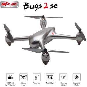 Image 1 - MJX B2SE GPS Brushless מנוע RC מזלט 1080P HD מצלמה 5G WiFi FPV מדויק אחיזת גובה חכם טיסה RC Quadcopter VS B5W