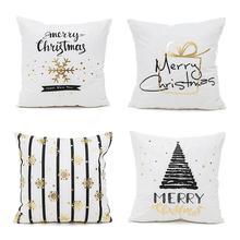 45*45cm Square Polyester Fiber Hug Pillowcase Living Room Bedroom Sofa Bay Window Pillow Cushion Car Pillowcase Home Decoration цены