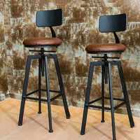 Adjustable VINTAGE RETRO LOOK RUSTIC KITCHEN BAR STOOL CAFE CHAIR FOR HOME KITCHEN RESTAURANT COFFEE SHOP DINNING