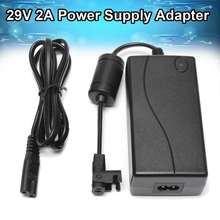 29V 2A AC DC Power Supply Adapter