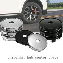 4Pcs 60mm*56.5mm Universal Car Auto Wheel Center Hub Caps Cover ABS Decorative Hubcaps Rim Automobile Dust Cover Wheel Hub Cover 12 inch car vehicle chrome wheel rim skin cover hub trim cover hubcap wheel cover