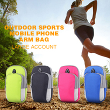 Universal Smartphone Armband Sports Outdoor Running Armband Pouch Exercise Bag Case For Mobile Cell Phone Earphone Keys Arm Bags цена в Москве и Питере
