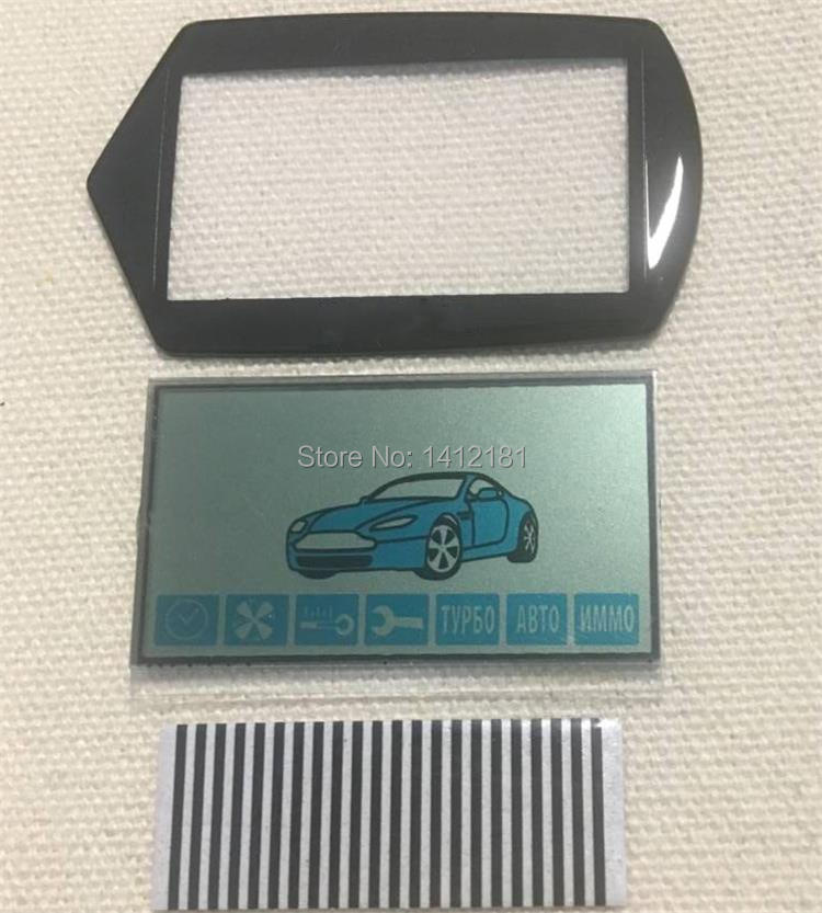 A91 LCD Display Zebra Paper + LCD Keychain Case Glass Cover For Russian Starline A91 Lcd Remote Control Key With Zebra Stripes