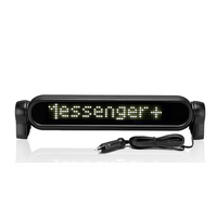 12V Programmable Message Monitor Car Rear Window Moving Sign Scrolling Display WHITE display color