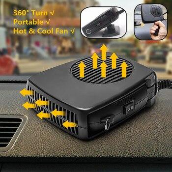AUDEW 12V/24V 200W Dual Car Cooler/Heater & Defroster