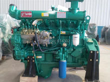 China supplier weifang Ricardo 84Kw R6105ZD 6 cylinder diesel engine for 75kw generator ser