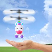 Robot Flashing Induction Fly Light Kids Suspension Aircraft Vehicle Toy Hand Flying Mini Sensing Child Rechargeable Luminous LED