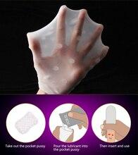 VATINE Artificial Vagina Male Masturbator Adult Products 3 Styles Silicone Masturbation Cup Sex Toys for Men