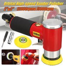 """"""" 3"""" Мини пневматический шлифовальный станок лоток орбитальная высокоскоростная шлифовальная машина полировщик для различных материалов шлифовка мелкая полировка"""