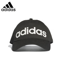 Adidas Official Adidas Neo DAILY CAP Men And Women Outdoor Sports Hats #CF6820