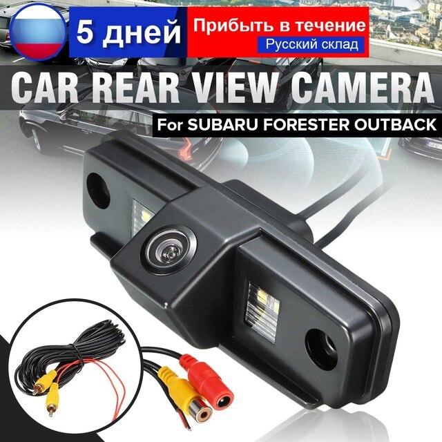 Cámara de visión trasera CCD de coche, cámaras de marcha atrás de aparcamiento para Subaru Forester Outback 2007-2012 Sedan Tribeca Impreza