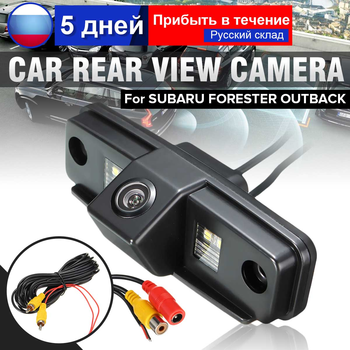 Car CCD Night Vision Backup Rear View Camera Parking Reverse Cameras For Subaru Forester Outback 2007-2012 Sedan Tribeca Impreza