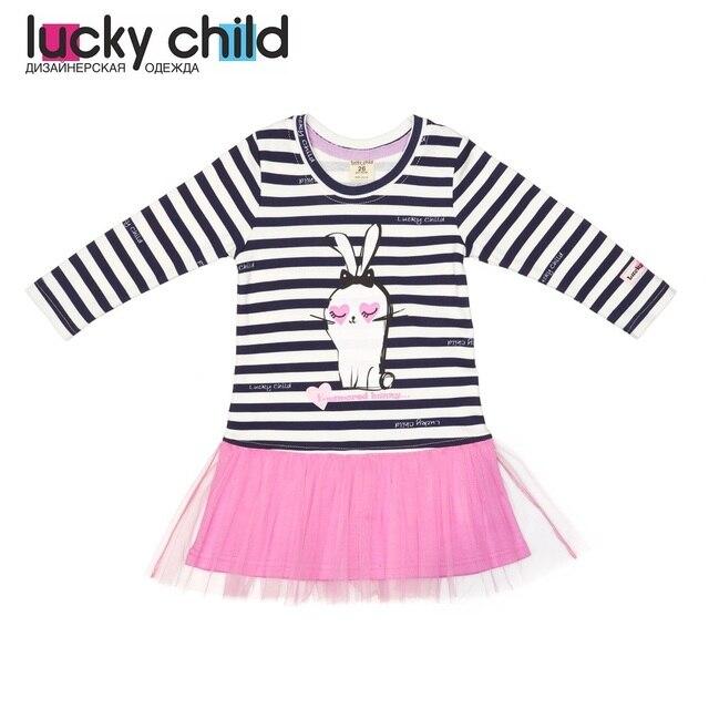 Платье Lucky Child для девочек, арт. 54-62cv (Любимая девочка) [сделано в России, доставка от 2-х дней]