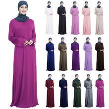 Ramadan Muslimischen Frauen Arabischen Kleid Abaya Lange Maxi Robe Islamische Kaftan Jilbab Party Cocktail Gebet Kleidung Lose Anbetung Service