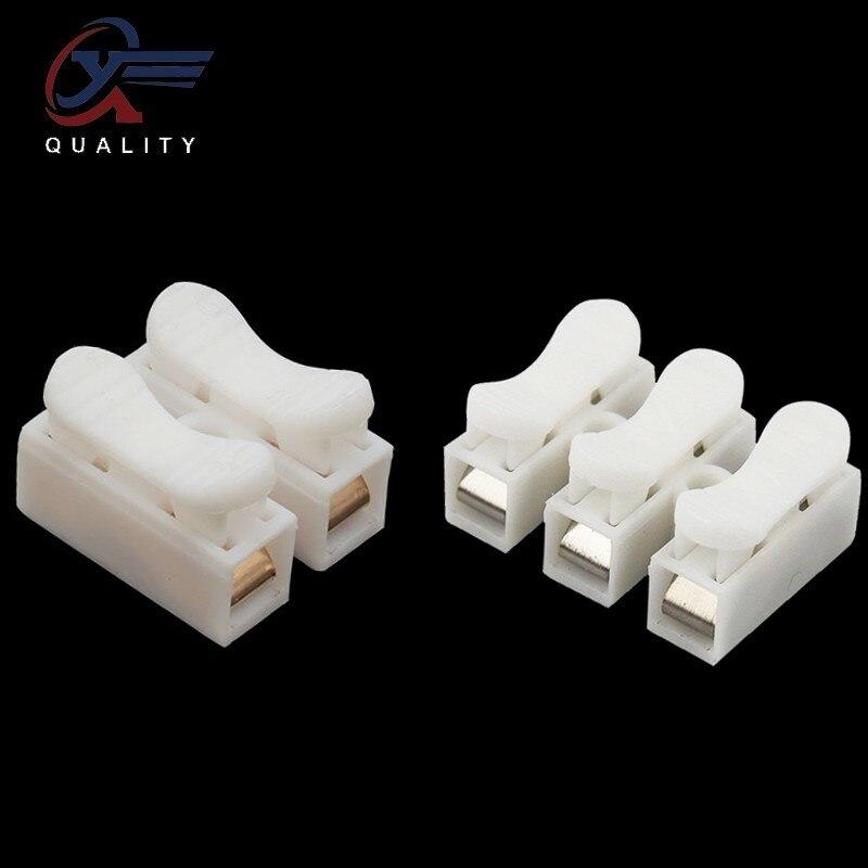 10pcs/30pcs/50pcs Lot 2/3 Pins Electrical Cable Connectors CH-2/CH-3 Quick Splice Lock Wire Terminals