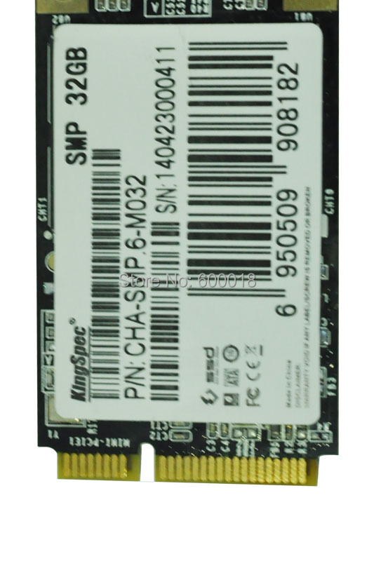 CHA-SMP.6-MXXX sata pcie ssd (3)
