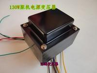 6p6p 6p3p vacuum tube audio power amplifier 130W transformer output 260V 0 260V / 0 6.3V / 0 5V /3.15V 0 3.15V